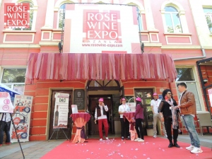 RoseWineExpo2021_pic_00009