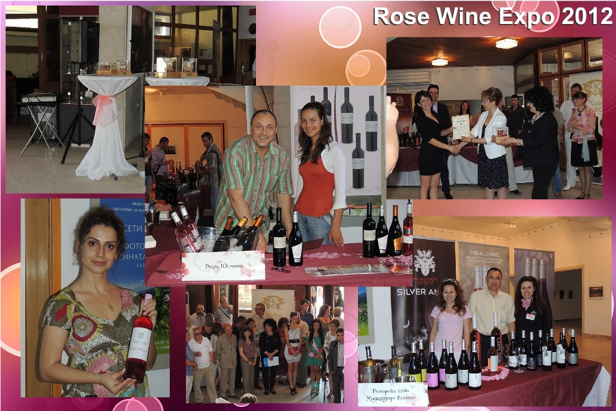 backgraund_rose_wine_expo_2012