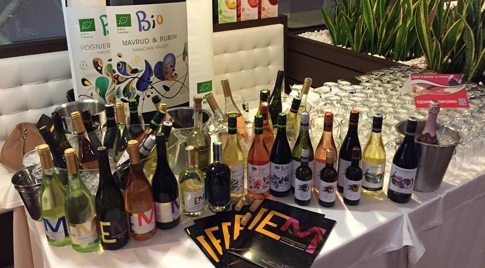 emiroglio-wine-01-rose wine expo