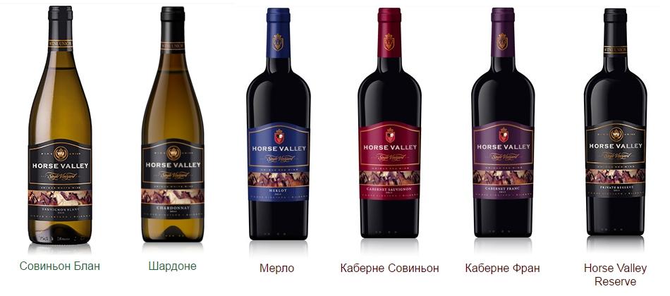 wine_nisovo02