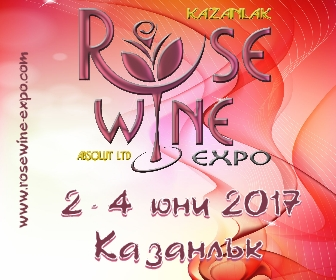 Banner RoseWineExpo2017-336x280