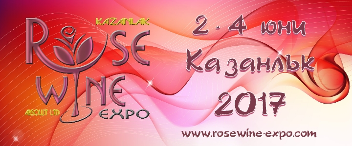Banner RoseWineExpo2017-720x300
